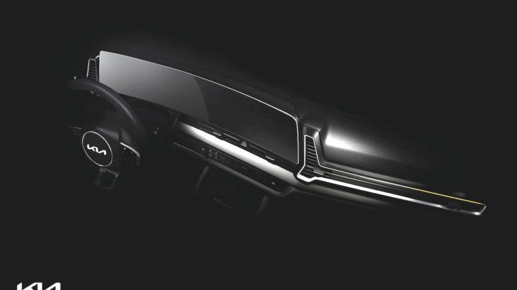 Kia Sportage 2021 interior teaser